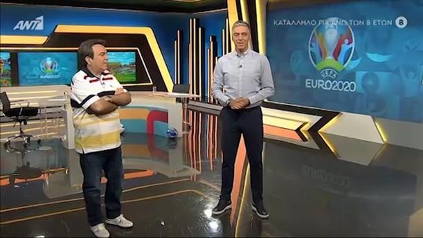 Ο ΔΡΟΜΟΣ ΠΡΟΣ ΤΟ EURO 2020 - 05/06/2021