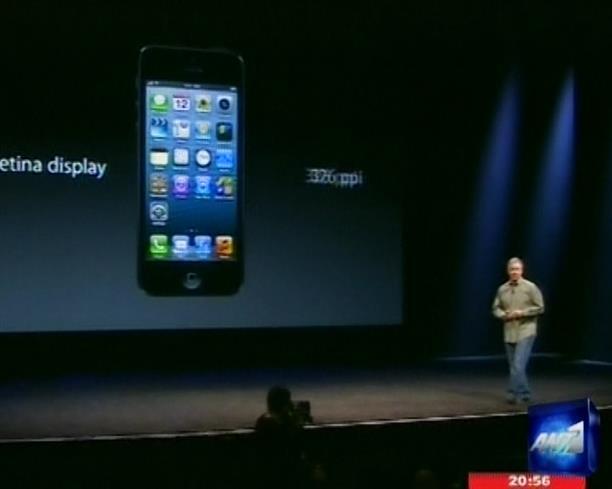 Με 4G το iPhone 5