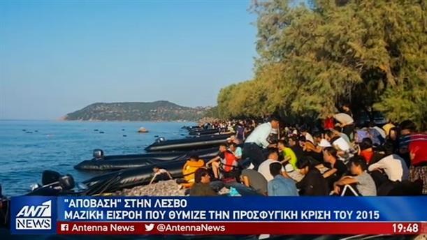 Μαζική άφιξη μεταναστών στην Λέσβο