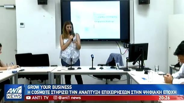 Ραγδαία η ανάπτυξη καινοτόμων επιχειρήσεων στην Ελλάδα