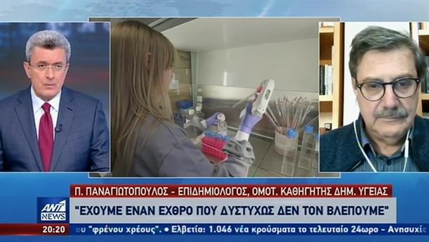 Παναγιωτόπουλος στον ΑΝΤ1: υπάρχουν αχτίδες αισιοδοξίας από την πορεία εξάπλωσης του κορονοϊού