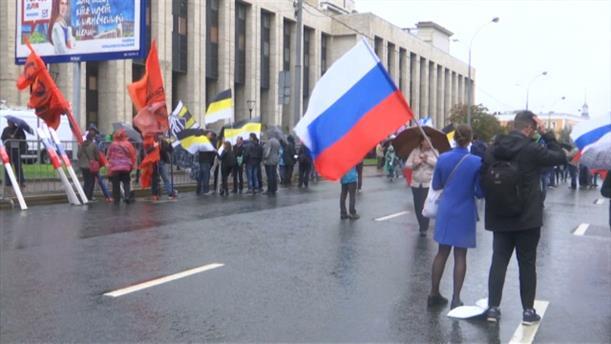 Αντικυβερνητική διαδήλωση στη Ρωσία