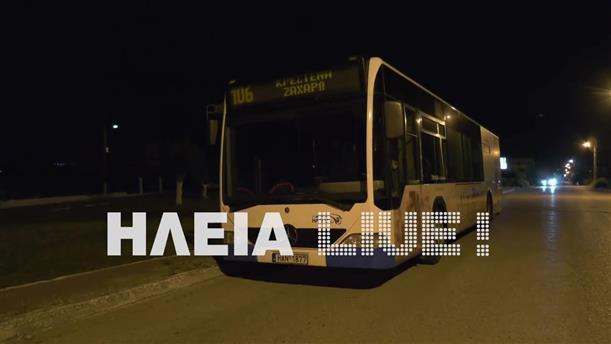 Ομηρία σε λεωφορείο στη Ζαχάρω