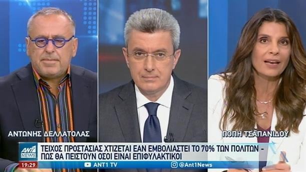 Δελλατόλας-Τσαπανίδου: Το εμβόλιο για τον κορονοϊό και οι επιφυλάξεις