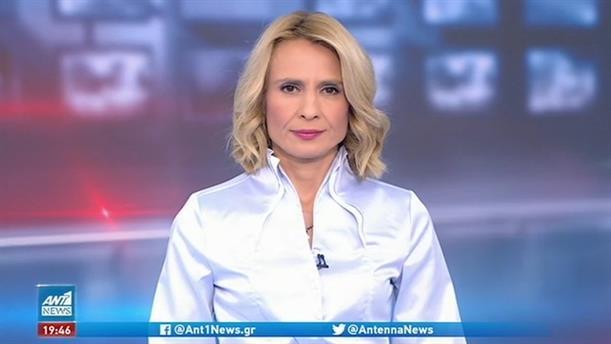 ANT1 NEWS 07-11-2020 ΣΤΙΣ 18:50
