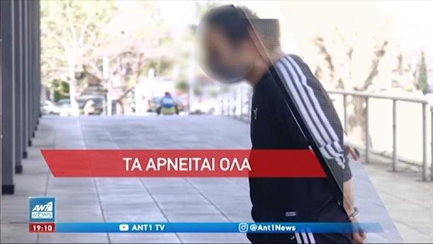 Προφυλακίστηκε ο πατριός που κατηγορείται πως ασελγούσε στη θετή κόρη του
