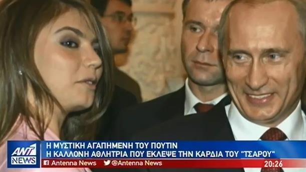 Γαμπρός ετοιμάζεται να ντυθεί ξανά ο Πούτιν