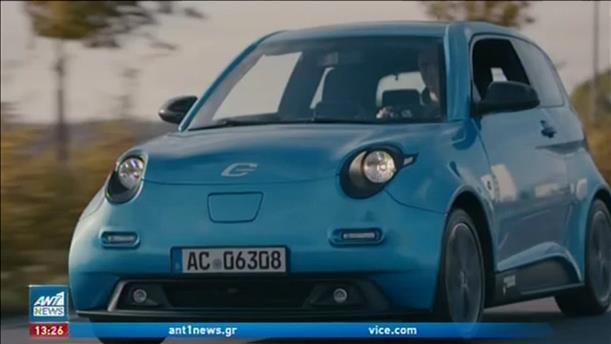 Εργοστάσιο παραγωγής ηλεκτρικών αυτοκινήτων αποκτά η Ελλάδα