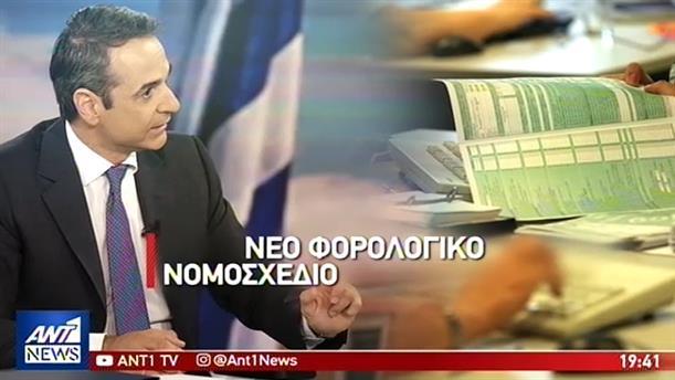 Ψήφο για ισχυρή κυβέρνηση ζήτησε ο Κυριάκος Μητσοτάκης