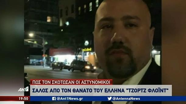 Μόνο στον ΑΝΤ1: Το ξέσπασμα της μητέρας του Έλληνα που πέθανε από taser αστυνομικού