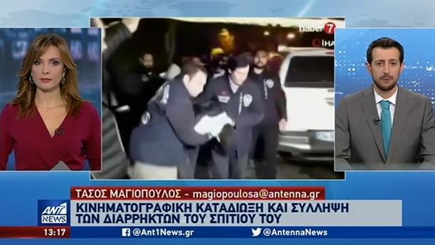 Επεισοδιακή σύλληψη των διαρρηκτών στο σπίτι του Βαρθολομαίου