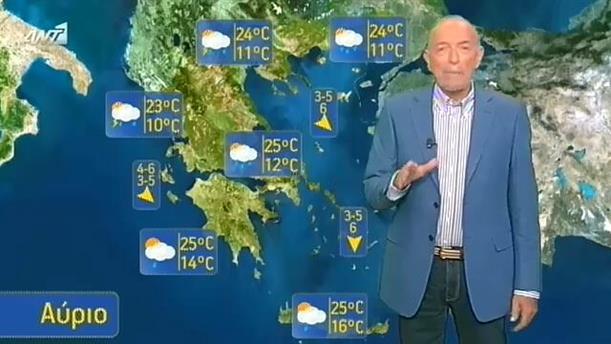 ΔΕΛΤΙΟ ΚΑΙΡΟΥ ΓΙΑ ΑΓΡΟΤΕΣ – 27/05/2015