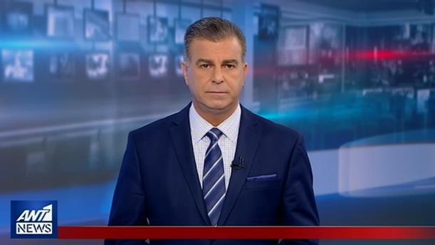 ANT1 NEWS 29-08-2019 ΣΤΙΣ 13:00