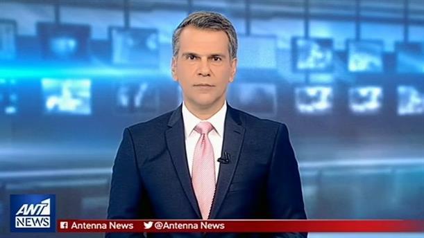 ANT1 NEWS 10-03-2019 ΣΤΙΣ 13:00