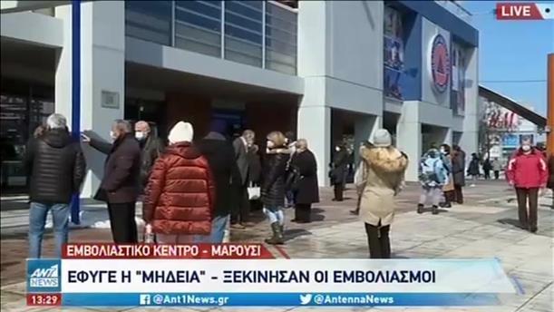 Ομαλά η διαδικασία στο Mega Εμβολιαστικό Κέντρο Αθηνών