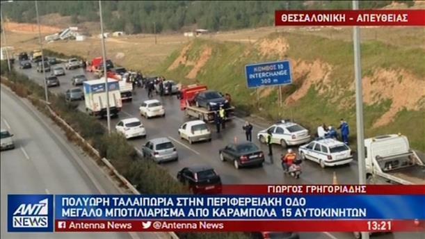 Ταλαιπωρία για χιλιάδες οδηγούς από τροχαίο ατυχήματα στην Θεσσαλονίκη