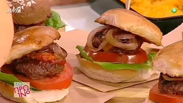 Μίνι γεμιστά burger με ψωμί μπριός