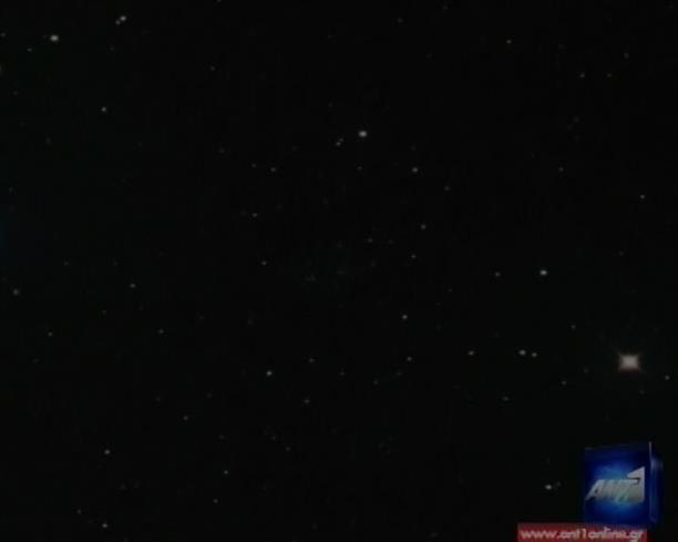 Νετρίνο με ταχύτητα μεγαλύτερη του φωτός