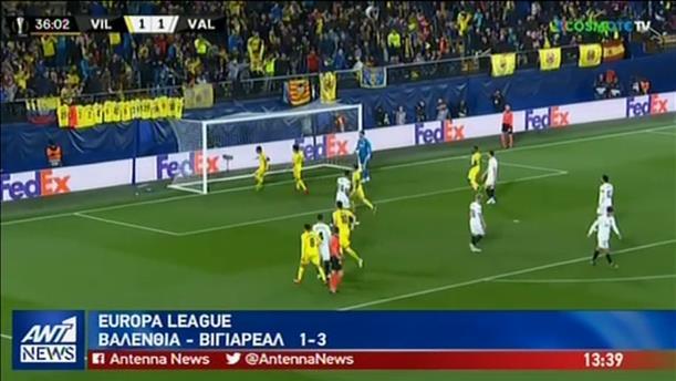 Η Άρσεναλ νίκησε με 2-0 τη Νάπολι για το Europa League