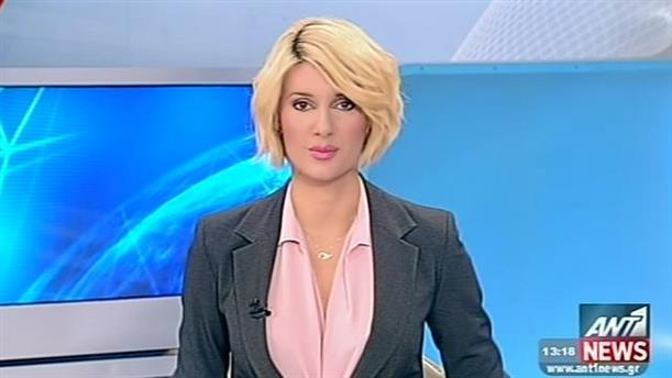 ANT1 News 24-09-2014 στις 13:00