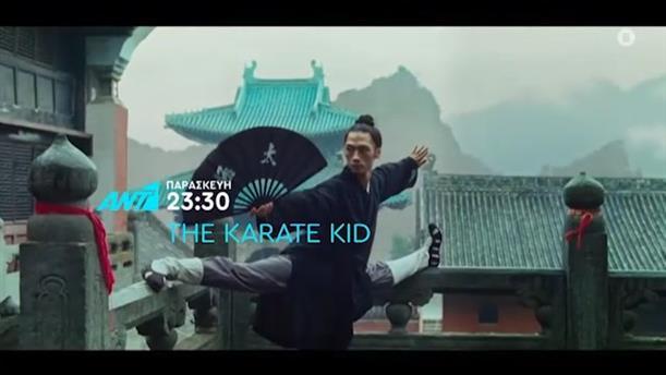 The Karate Kid - Παρασκευή 25/09
