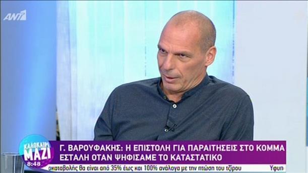 """Ο Γιάνης Βαρουφάκης στην εκπομπή """"Καλοκαίρι Μαζί"""""""