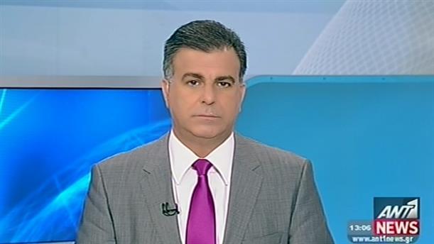ANT1 News 24-07-2014 στις 13:00