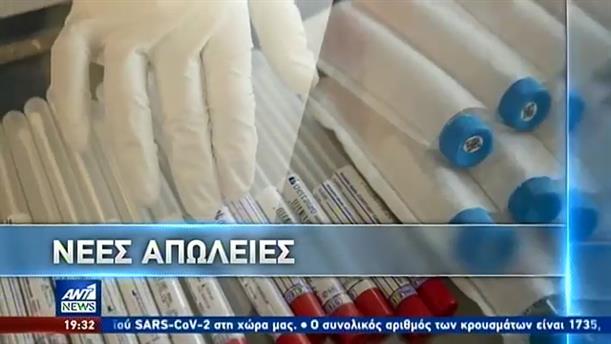 Ξεπέρασαν τους 70 οι νεκροί και τα 1700 τα κρούσματα στην Ελλάδα