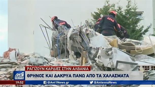 Οδοιπορικό του ΑΝΤ1 στη σεισμόπληκτη Αλβανία