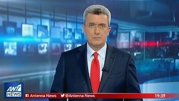 ANT1 NEWS 17-12-2018 ΣΤΙΣ 19:30