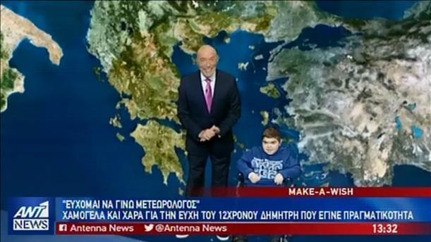 """Το """"Make a wish"""" έκανε …μετεωρολόγο στον ΑΝΤ1 τον 12χρονο Δημήτρη"""