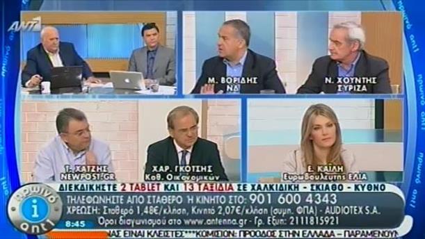 Πρωινό ΑΝΤ1 – Ενημέρωση - 06/06/2014