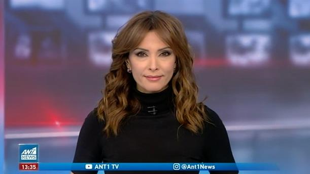ANT1 NEWS 26-03-2021 ΣΤΙΣ 13:00