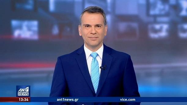 ANT1 NEWS 15-03-2020 ΣΤΙΣ 13:00