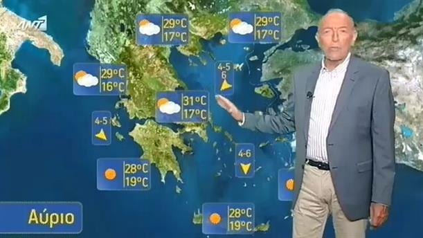 ΔΕΛΤΙΟ ΚΑΙΡΟΥ ΓΙΑ ΑΓΡΟΤΕΣ – 23/06/2015