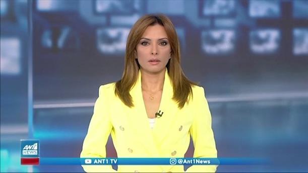 ANT1 NEWS 28-05-2021 ΣΤΙΣ 13:00