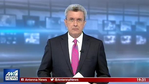 ANT1 NEWS 03-07-2019 ΣΤΙΣ 19:30