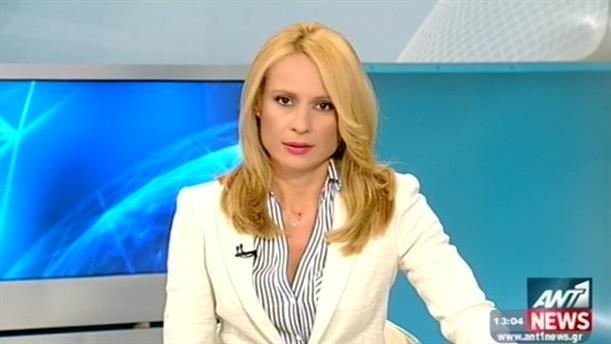 ANT1 News 14-08-2015 στις 13:00