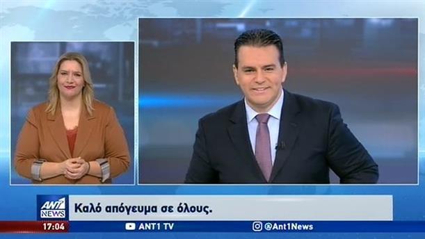 ANT1 NEWS 12-12-2019 ΣΤΗ ΝΟΗΜΑΤΙΚΗ