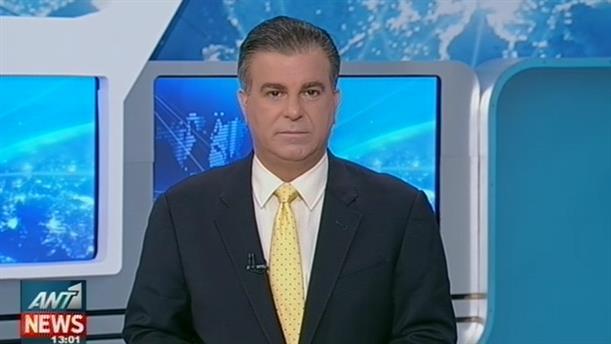 ANT1 News 19-07-2016 στις 13:00