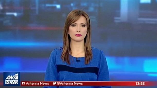 ANT1 NEWS 18-10-2018 ΣΤΙΣ 13:00