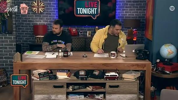LIVE TONIGHT - ΕΠΕΙΣΟΔΙΟ 8