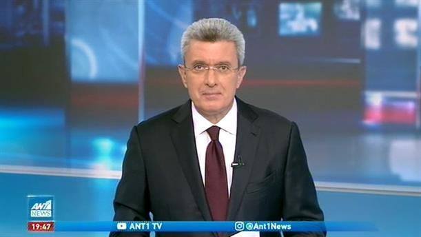ANT1 NEWS 08-10-2020 ΣΤΙΣ 18:50