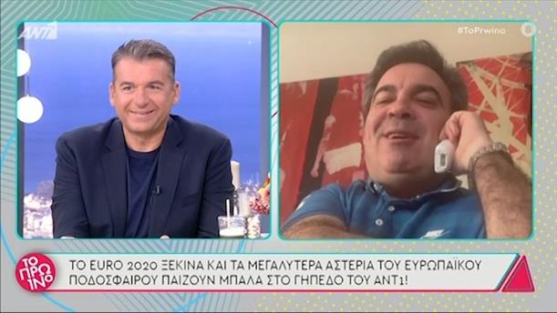 Αντώνης Καρπετόπουλος – Το Πρωινό – 11/06/2021