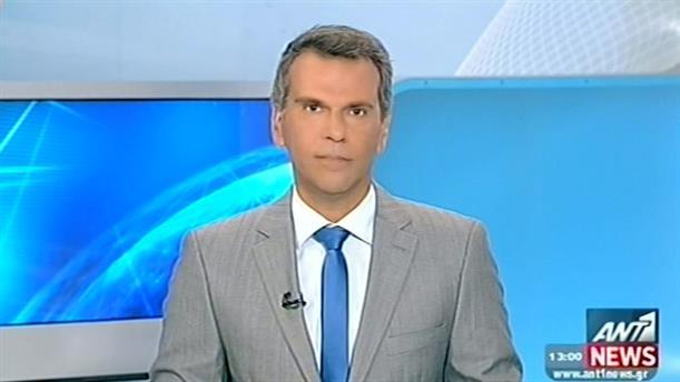 ANT1 News 11-08-2014 στις 13:00