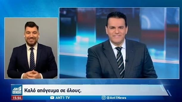 ANT1 NEWS 17-04-2021 ΣΤΗ ΝΟΗΜΑΤΙΚΗ