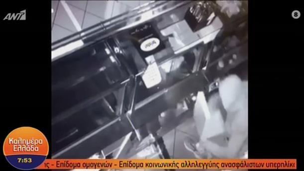 Διάρρηξη σε φούρνο στο Κουκάκι