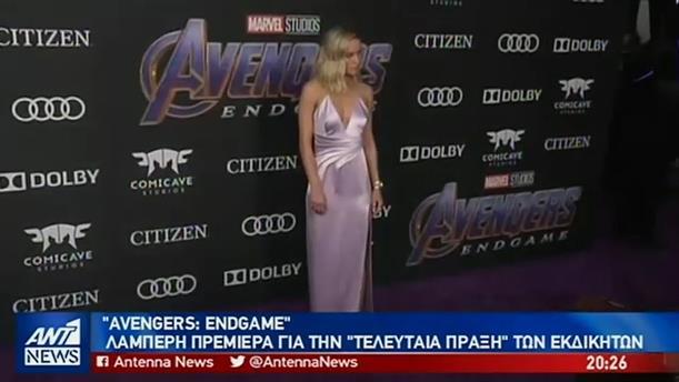 """Λαμπερή πρεμιέρα για την ταινία """"Avengers Endgame"""""""