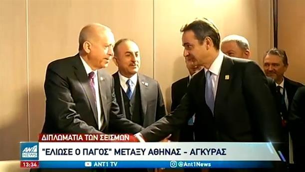 """Ο σεισμός """"έλιωσε τον πάγο"""" μεταξύ Ελλάδας και Τουρκίας"""