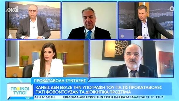 Μάκης Βορίδης - υπουργός Εσωτερικών - ΠΡΩΙΝΟΙ ΤΥΠΟΙ - 13/03/2021